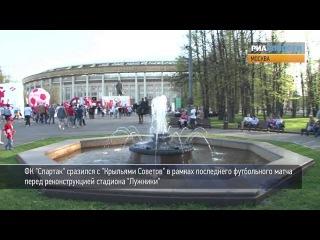 Как прошел матч «Спартак» — «Крылья Советов»