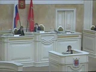 Оксана Дмитриева. Заявление фракции «Партия Роста» на заседании петербургского парламента