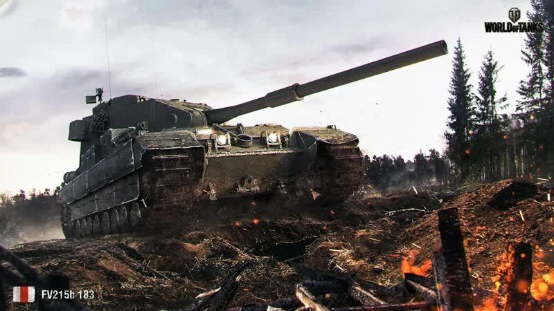 FV215b 183 BIG GAME HUNTING World of Tanks 720p
