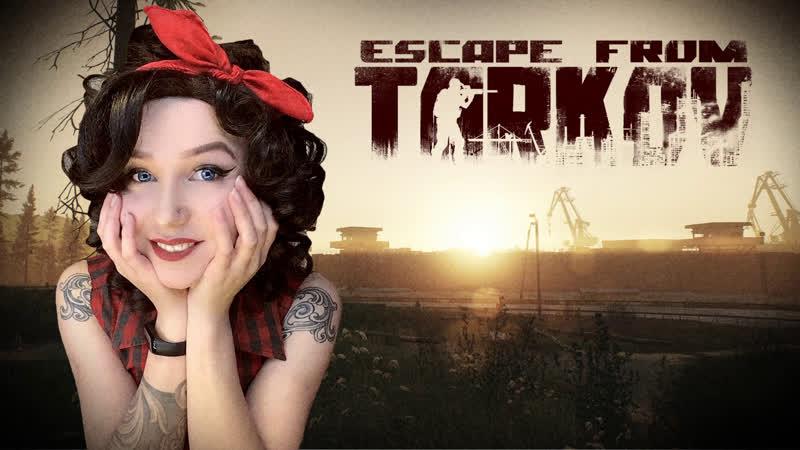 Кровавая барыня и АК 74H Аннушка в Escape from Tarkov ЯрррРрррЪ ٩ ◕‿◕ ۶