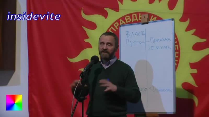 Сергей ДАНИЛОВ Энергоновая структура крови Первые вторые Голубая кровь