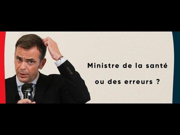Nouvelle incohérence de Santé Publique France et du ministre de la Santé ou bien erreur volontaire