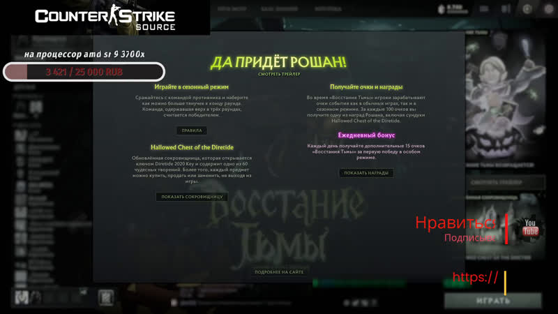 СТРИМ ИГР CSGO СS SOURCE V34 DOTA 2