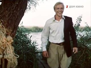 О ТЕБЕ (1981) - музыкальный, притча. Родион Нахапетов
