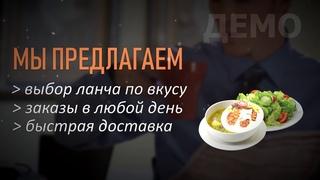 Реклама кафе гориз. формат