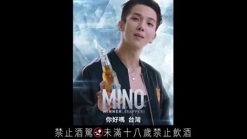 Tigerbeertw Mino