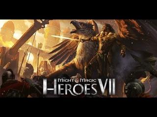 Heroes Of Might and Magic VII- Проходим игру  #1