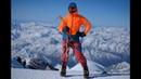Запись прямого эфира о подготовке к Кубку Победы.Red Fox Elbrus Race Наталья Эрбет