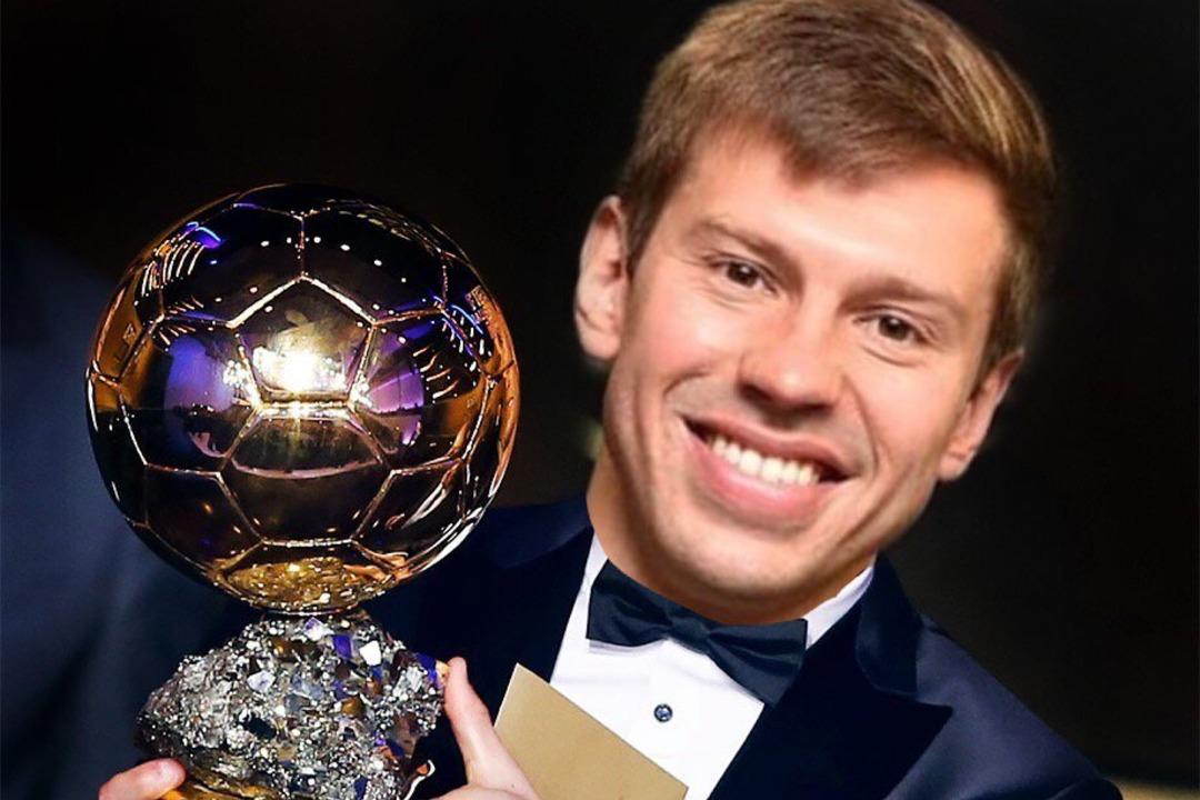 Федор Смолов и Золотой мяч