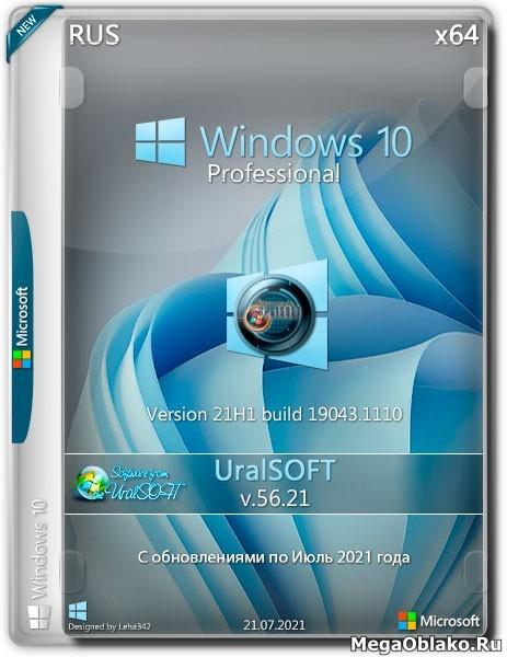 Windows 10 Pro x64 21H1.19043.1110 v.56.21 (RUS/2021)