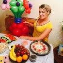 Фотоальбом Екатерины Ширяевой