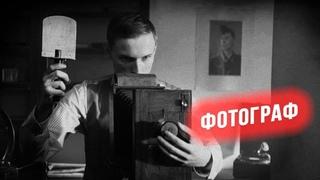 «ФОТОГРАФ»   2 сезон   Про людей и про войну