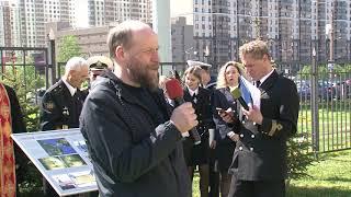Мероприятия посвященные Дню прорыва морской минной блокады Ленинграда