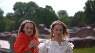 Сестры Груздевы « Белорусский парень»