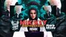 MIK KEY - Девочка сказка (Prod. by Misha Plein Mark Shady)(Official Audio 2020)