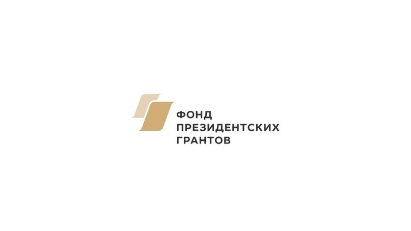 Любопытная статистика специального конкурса Фонда президентских грантов 2020, изображение №1