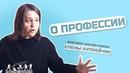 Мастер класс Елены Нупрейчик. ч.2