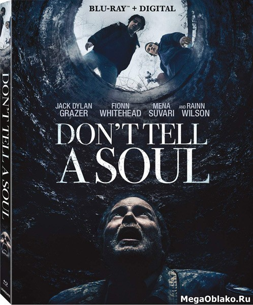 Никому не говори / Don't Tell a Soul (2020/BDRip/HDRip)