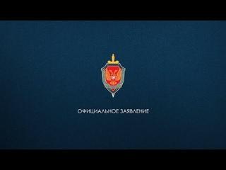 """Опрос Р. Макарец, осужденного по ст. 320 УК ДНР """"Государственная измена"""""""