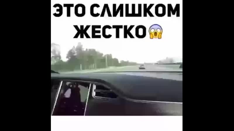 Ж0ски АВАРИЯ