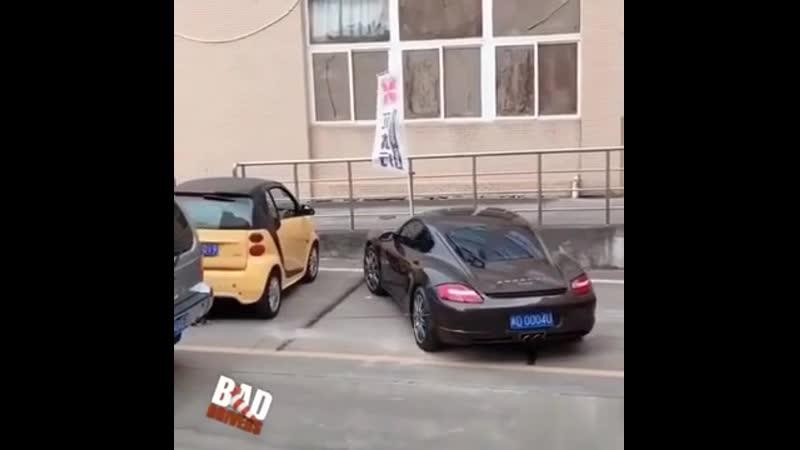 Помог припарковаться правильно
