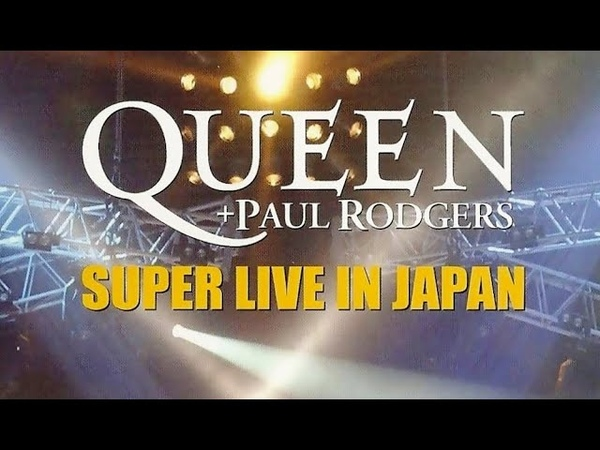 Queen Paul Rodgers Super Live In Japan 2005 Standard Definition