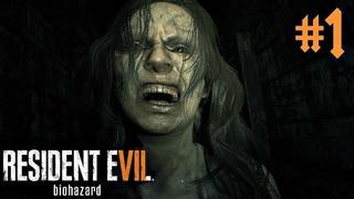 🔴#1 СТРИМ ПО Хоррор игре |Resident Evil 7 Biohazard|,ПРОХОЖДЕНИЕ,ЗАЛЕТАЕМ, БУДУ РАД ВИДЕТЬ ТЕБЯ 🔴
