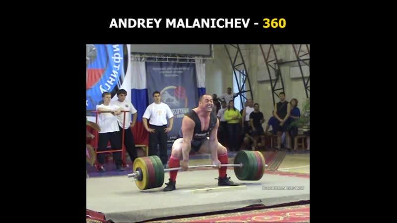 Последние соревнования Андрея Маланичева в ФПР Кубок Росии 2008 г Бердск