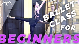 Ballet barre class for beginners with ballerina Maria Khoreva (Mariinsky Theatre)