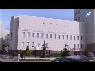Главврач новгородского онкодиспансера прокомментировал серию публикаций в социальных сетях об оказании помощи пациентам