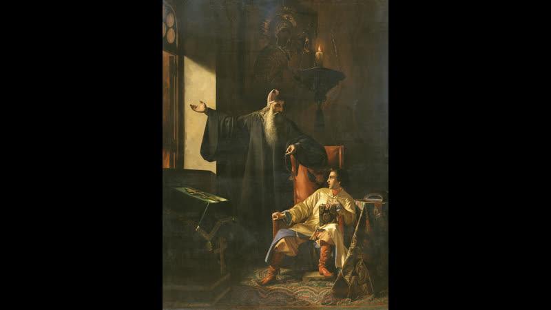 История в картинах Выпуск 3 Иван Грозный и протопоп Сильвестр во время большого московского пожара 24 июня 1547 года