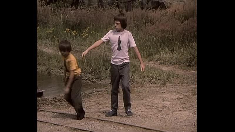 Приключения в каникулы Spadla z oblakov 1978 01 Явление