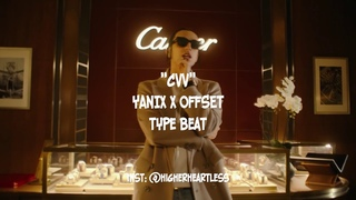 "[FREE] Yanix X Offset Type Beat ""CVV"" (prod. heartless & )"