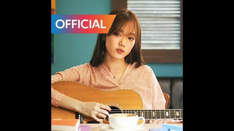 에디킴 Eddy Kim 내 입술 따뜻한 커피처럼 Feat 이성경 MV
