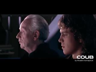 Палпатин рассказывает Энакину историю о силе
