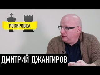 Будет ли война на Украине? Д.Джангиров и Т.Незалежко