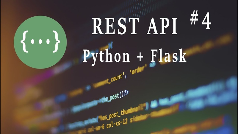 REST API Python Flask База данных SqlAlchemy ORM Часть 1