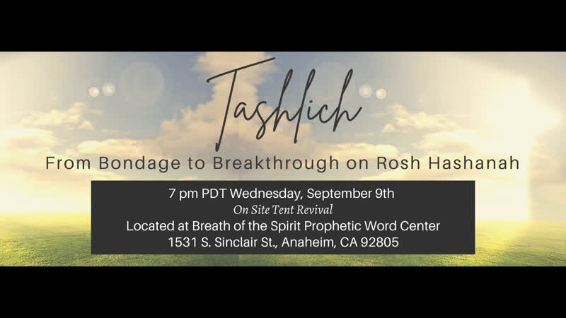 Dr Michelle Corral Tashlich From Bondage to Breakthrough on Rosh Hashanah