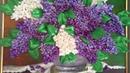 DIY/МК/ Как сделать подарочную картину Букет сирени. Gift painting Lilac Bouquet - kanzashi