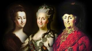 Как выглядела Екатерина II. От юной принцессы до великой императрицы. Ожившие портреты