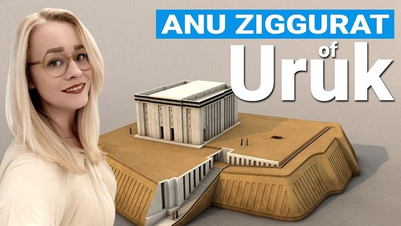 Anu Ziggurat Of Uruk White Temple To Sky God Anu In Mesopotamia Oldest City On Earth Warka Iraq