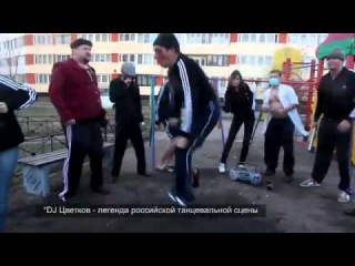 Вечеринка ГОП FM. ГОП-ФМ.РФ