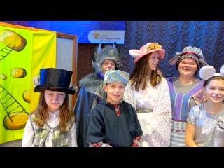 Театр Бермудский треугольник | Край Света | Академия Волшебников-HD 1080p