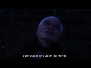 Il se peut que la beauté ait renforcé notre résolution - Masao Adachi; Philippe Grandrieux 2011