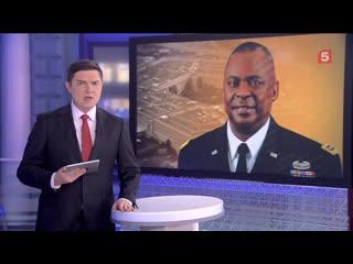 Пентагон скупает информацию о перемещениях граждан США