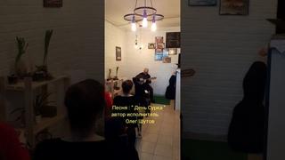 """Выступление в литературном клубе  """"ДОБРО И ЛЮБОВЬ"""""""