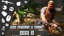 ARK 2 2022 - Трейлер суперигры с Вин Дизелем Trailer with Vin Diesel 146 LEGION
