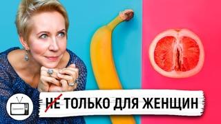 Истории внутри нас: Татьяна Лазарева/ Маша Давай/ Марина Травкова