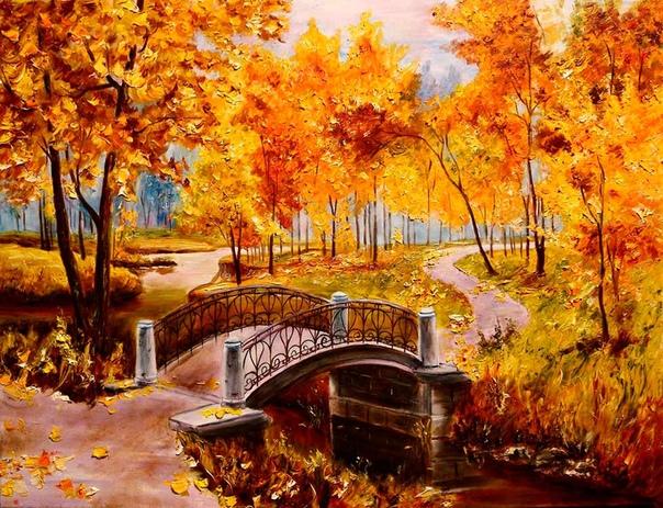 За что поэты любят осень