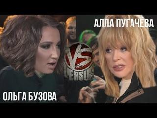 CSBSVNNQ Music - VERSUS - Пугачева VS Бузова